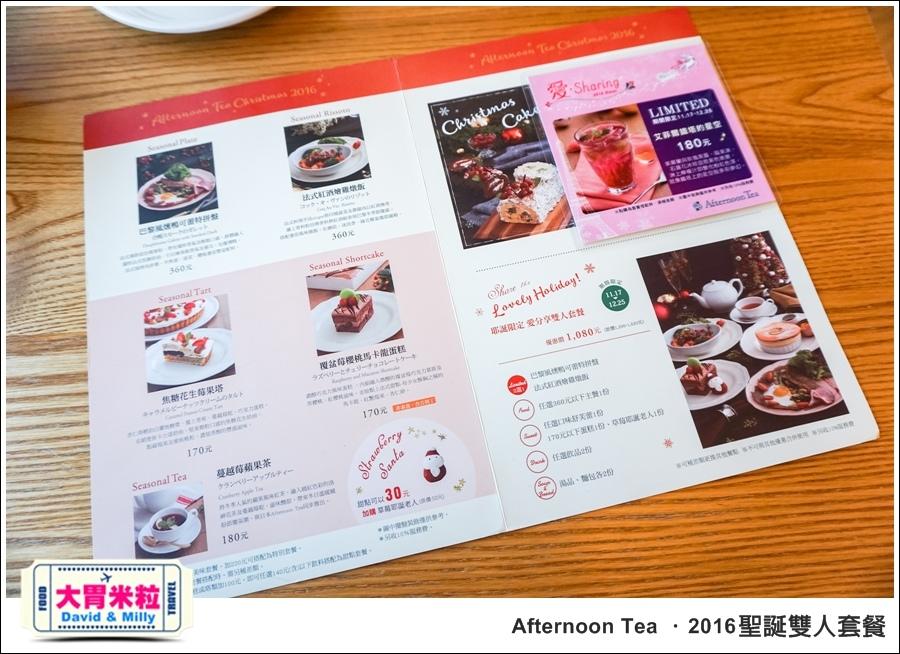 高雄午茶餐廳推薦@高雄夢時代 Afternoon Tea 2016聖誕雙人套餐 @大胃米粒0014.jpg
