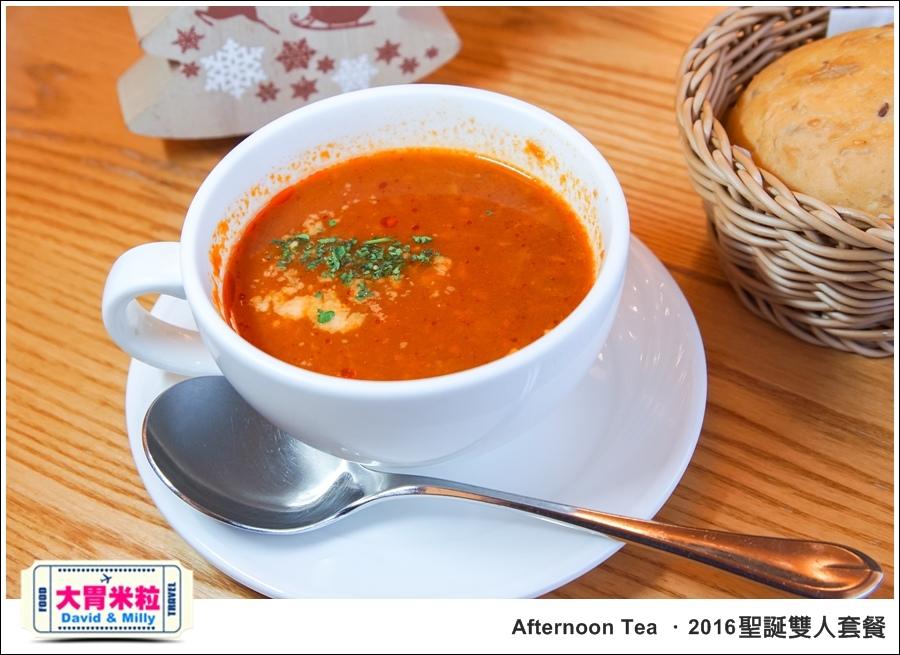 高雄午茶餐廳推薦@高雄夢時代 Afternoon Tea 2016聖誕雙人套餐 @大胃米粒0015.jpg