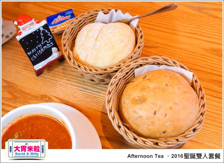 高雄午茶餐廳推薦@高雄夢時代 Afternoon Tea 2016聖誕雙人套餐 @大胃米粒0016.jpg