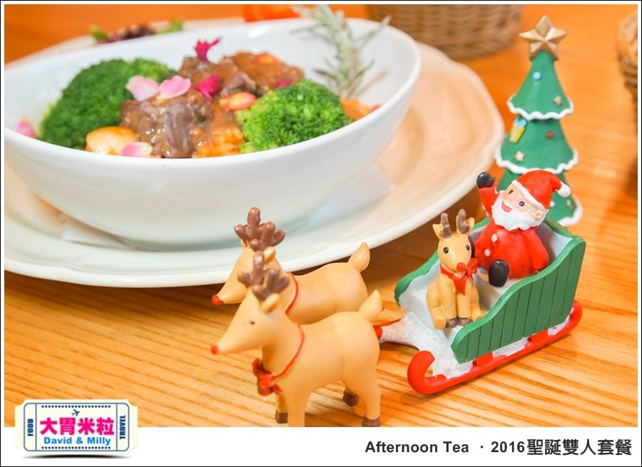 高雄午茶餐廳推薦@高雄夢時代 Afternoon Tea 2016聖誕雙人套餐 @大胃米粒0019.jpg