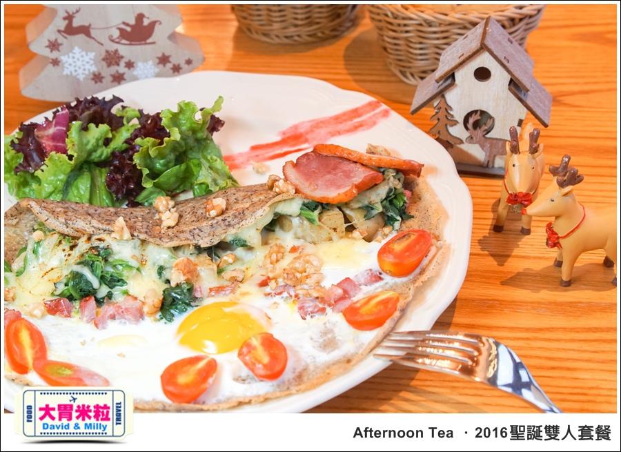 高雄午茶餐廳推薦@高雄夢時代 Afternoon Tea 2016聖誕雙人套餐 @大胃米粒0026.jpg