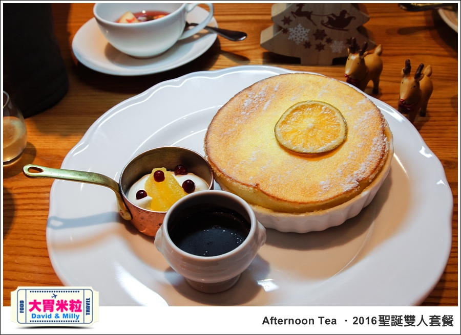 高雄午茶餐廳推薦@高雄夢時代 Afternoon Tea 2016聖誕雙人套餐 @大胃米粒0036.jpg