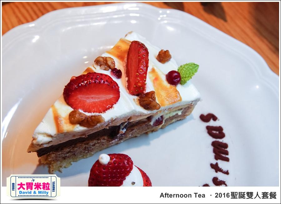 高雄午茶餐廳推薦@高雄夢時代 Afternoon Tea 2016聖誕雙人套餐 @大胃米粒0041.jpg