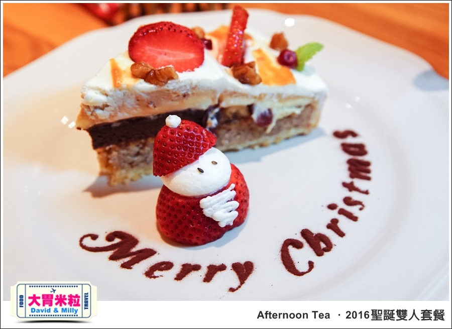 高雄午茶餐廳推薦@高雄夢時代 Afternoon Tea 2016聖誕雙人套餐 @大胃米粒0039.jpg