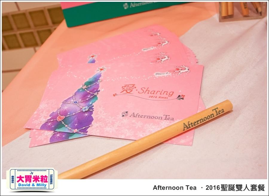 高雄午茶餐廳推薦@高雄夢時代 Afternoon Tea 2016聖誕雙人套餐 @大胃米粒0045.jpg