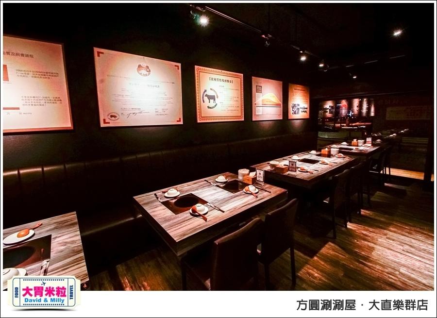 台北涮涮火鍋推薦@平價高級肉專賣店 方圓涮涮鍋大直樂群店@大胃米粒0006.jpg