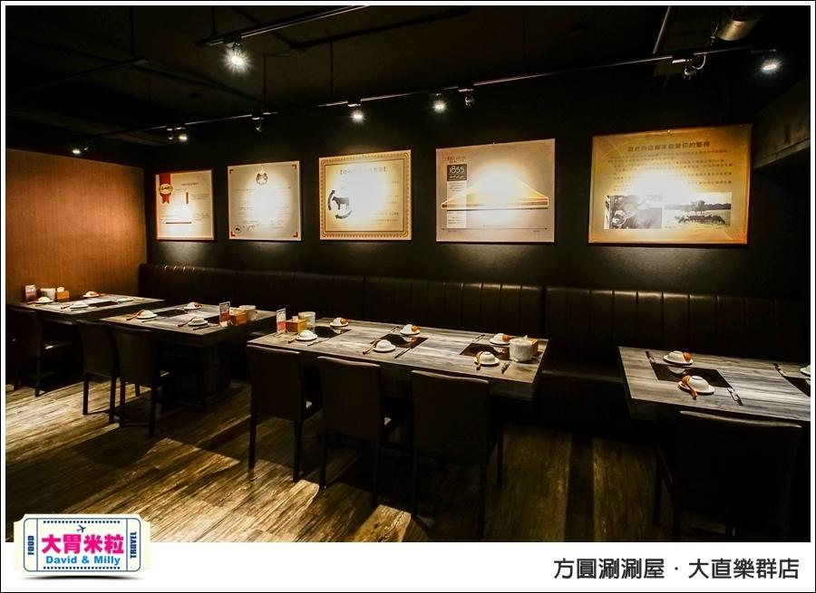 台北涮涮火鍋推薦@平價高級肉專賣店 方圓涮涮鍋大直樂群店@大胃米粒0009.jpg