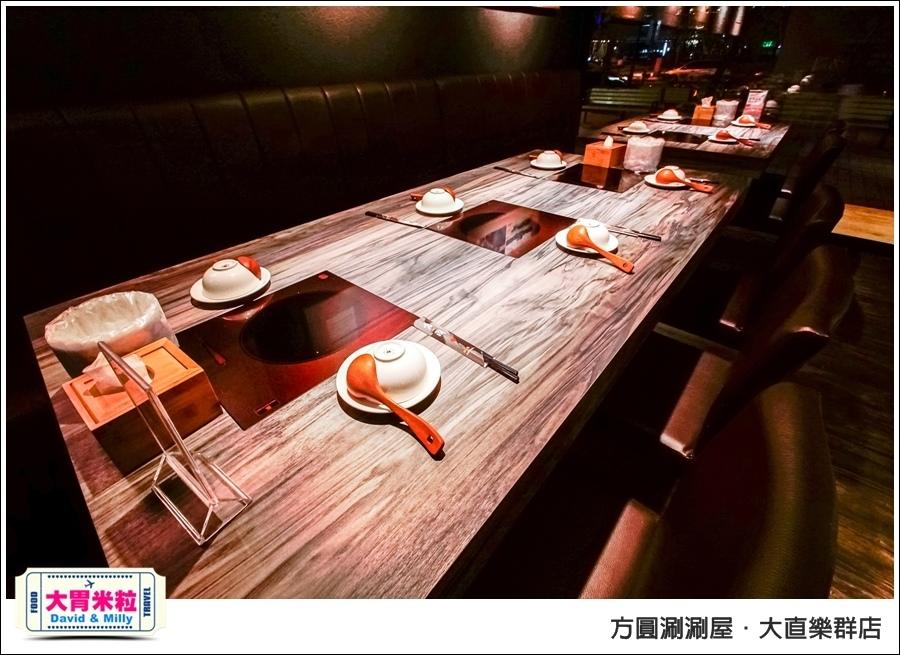 台北涮涮火鍋推薦@平價高級肉專賣店 方圓涮涮鍋大直樂群店@大胃米粒0008.jpg