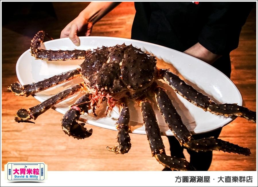 台北涮涮火鍋推薦@平價高級肉專賣店 方圓涮涮鍋大直樂群店@大胃米粒0053.jpg