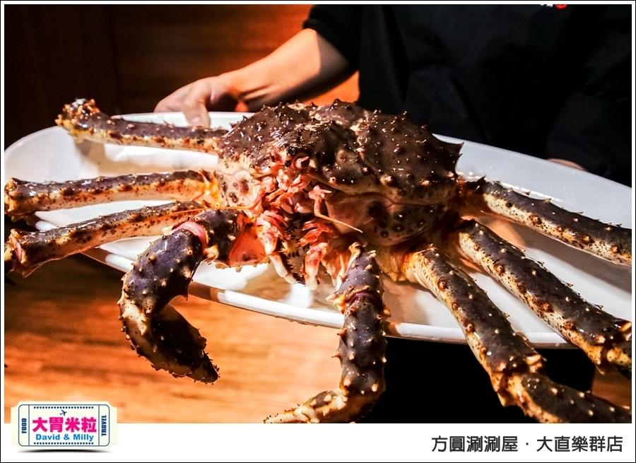 台北涮涮火鍋推薦@平價高級肉專賣店 方圓涮涮鍋大直樂群店@大胃米粒0054.jpg