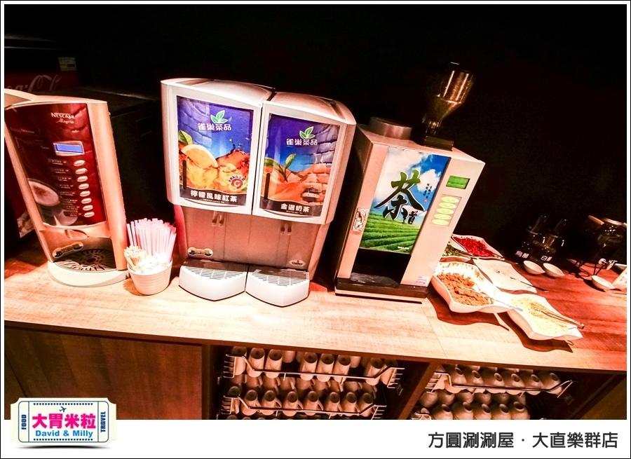 台北涮涮火鍋推薦@平價高級肉專賣店 方圓涮涮鍋大直樂群店@大胃米粒0015.jpg