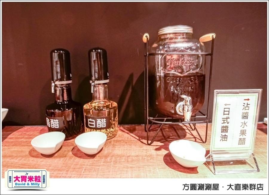 台北涮涮火鍋推薦@平價高級肉專賣店 方圓涮涮鍋大直樂群店@大胃米粒0017.jpg