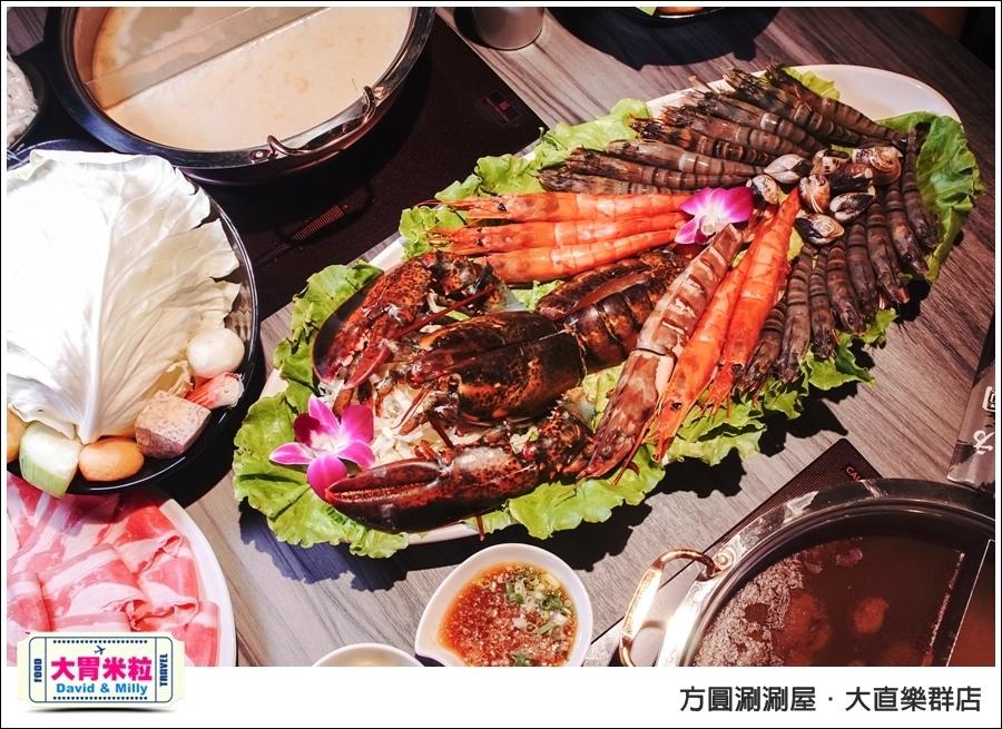 台北涮涮火鍋推薦@平價高級肉專賣店 方圓涮涮鍋大直樂群店@大胃米粒0026.jpg