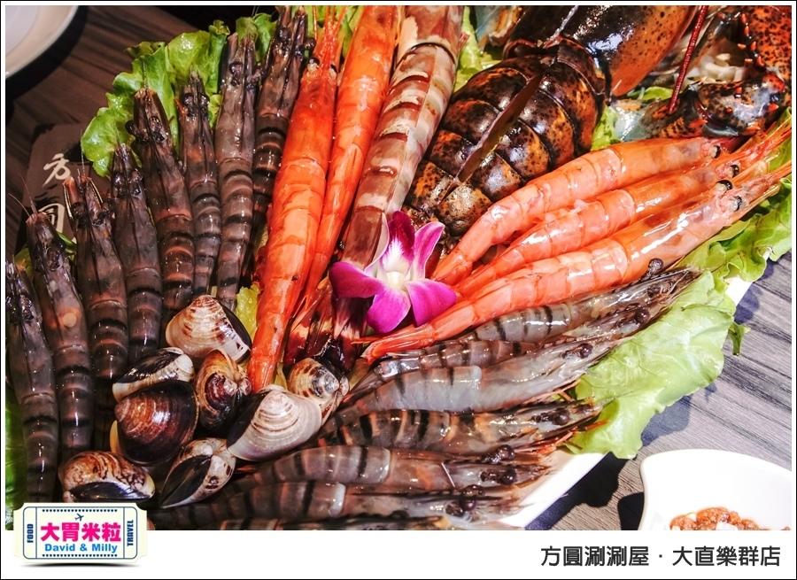 台北涮涮火鍋推薦@平價高級肉專賣店 方圓涮涮鍋大直樂群店@大胃米粒0030.jpg