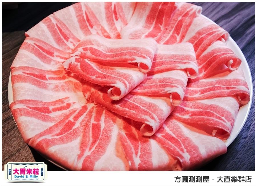 台北涮涮火鍋推薦@平價高級肉專賣店 方圓涮涮鍋大直樂群店@大胃米粒0032.jpg