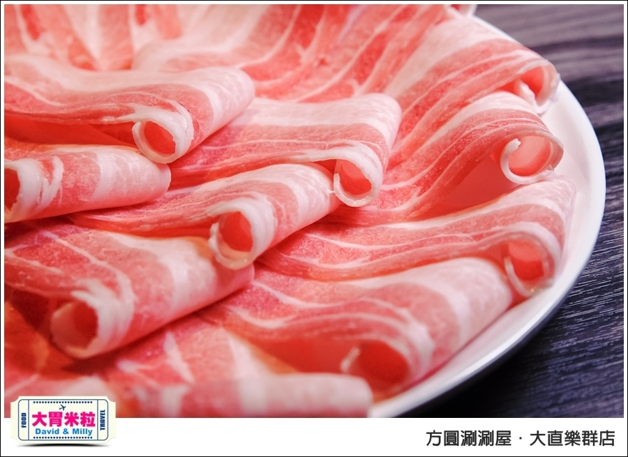 台北涮涮火鍋推薦@平價高級肉專賣店 方圓涮涮鍋大直樂群店@大胃米粒0033.jpg