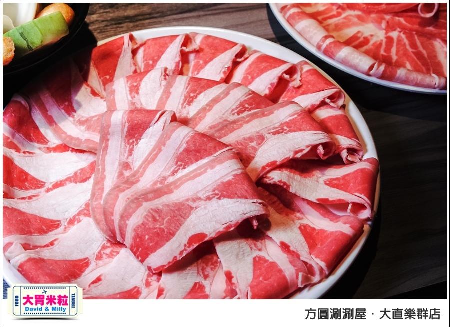 台北涮涮火鍋推薦@平價高級肉專賣店 方圓涮涮鍋大直樂群店@大胃米粒0034.jpg