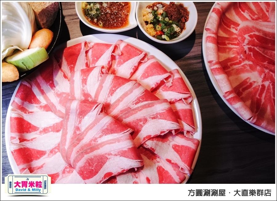 台北涮涮火鍋推薦@平價高級肉專賣店 方圓涮涮鍋大直樂群店@大胃米粒0036.jpg