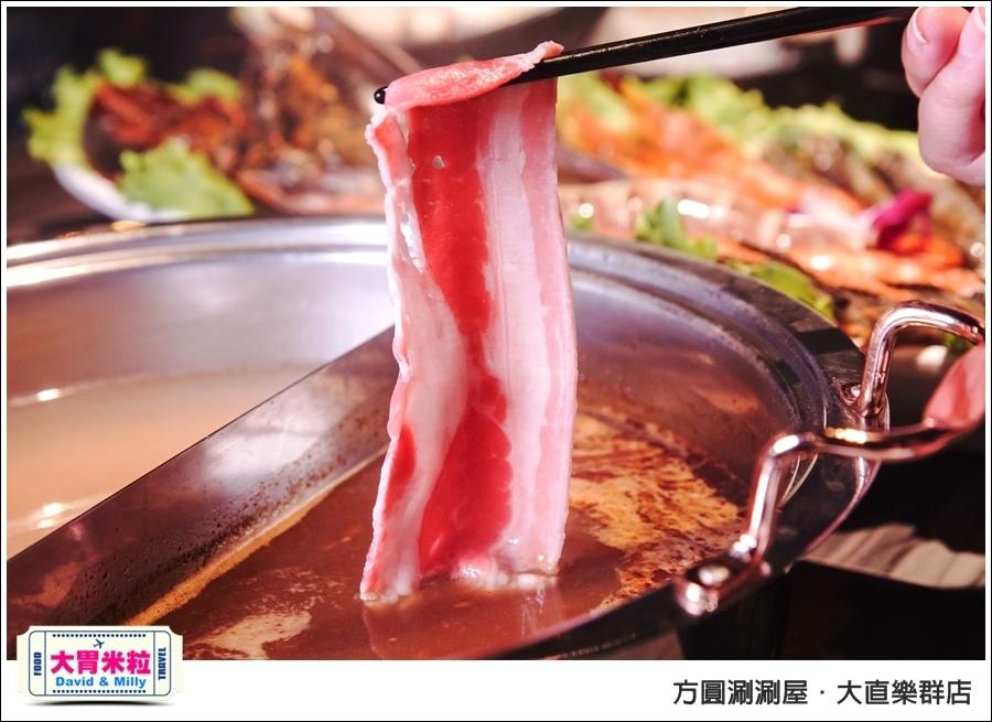 台北涮涮火鍋推薦@平價高級肉專賣店 方圓涮涮鍋大直樂群店@大胃米粒0038.jpg