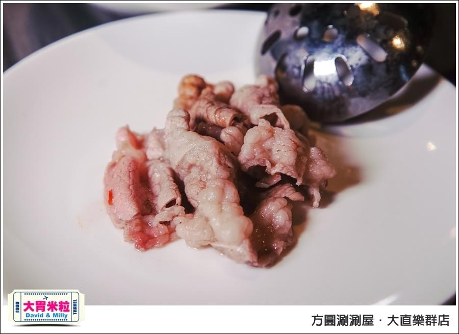台北涮涮火鍋推薦@平價高級肉專賣店 方圓涮涮鍋大直樂群店@大胃米粒0039.jpg