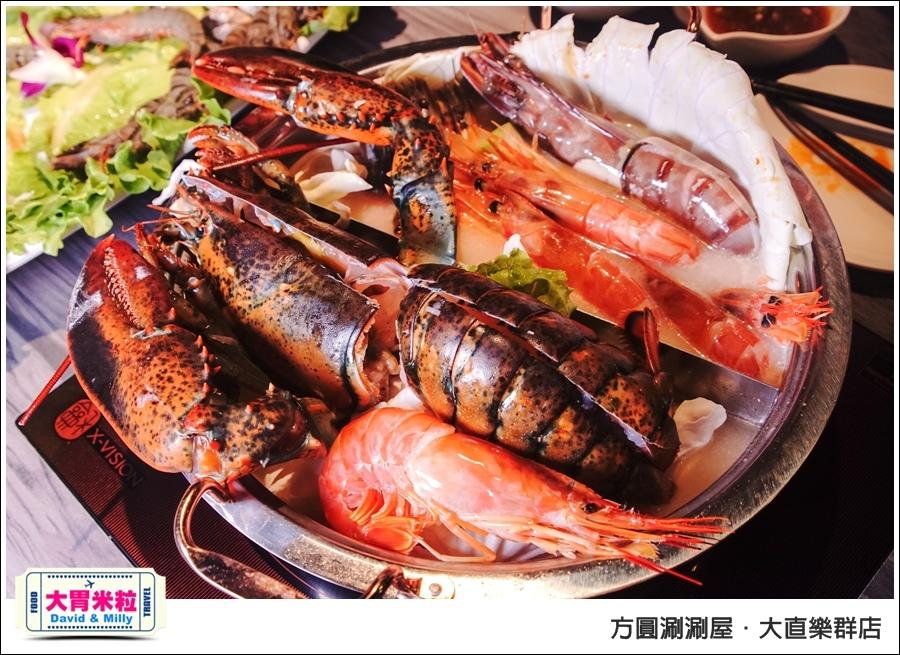 台北涮涮火鍋推薦@平價高級肉專賣店 方圓涮涮鍋大直樂群店@大胃米粒0043.jpg