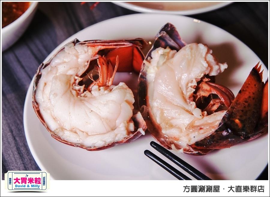 台北涮涮火鍋推薦@平價高級肉專賣店 方圓涮涮鍋大直樂群店@大胃米粒0050.jpg
