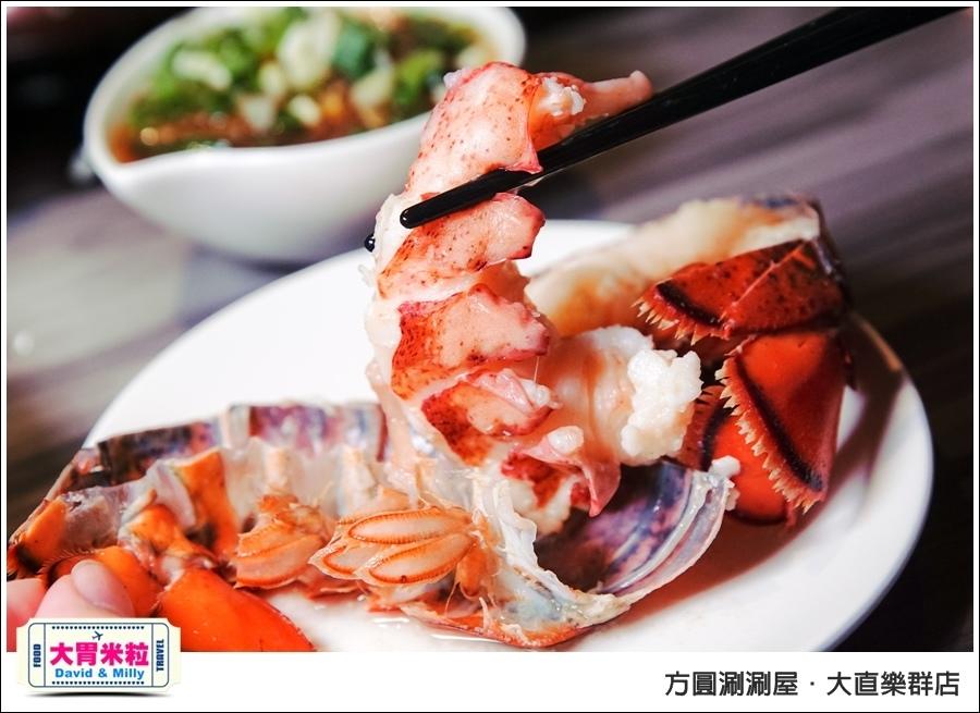 台北涮涮火鍋推薦@平價高級肉專賣店 方圓涮涮鍋大直樂群店@大胃米粒0051.jpg
