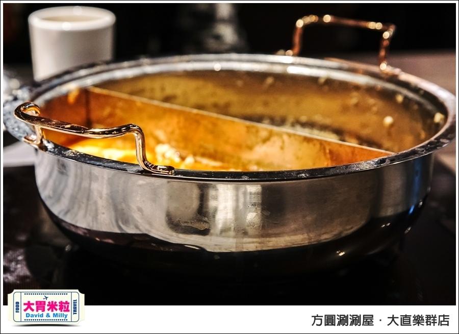 台北涮涮火鍋推薦@平價高級肉專賣店 方圓涮涮鍋大直樂群店@大胃米粒0052.jpg