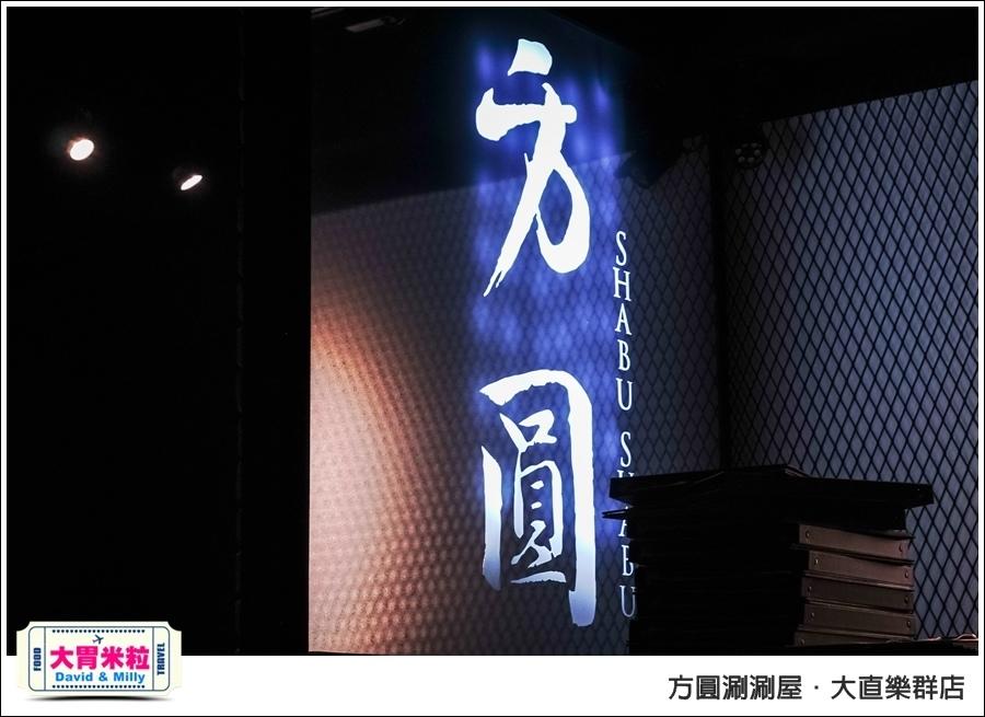 台北涮涮火鍋推薦@平價高級肉專賣店 方圓涮涮鍋大直樂群店@大胃米粒0056.jpg