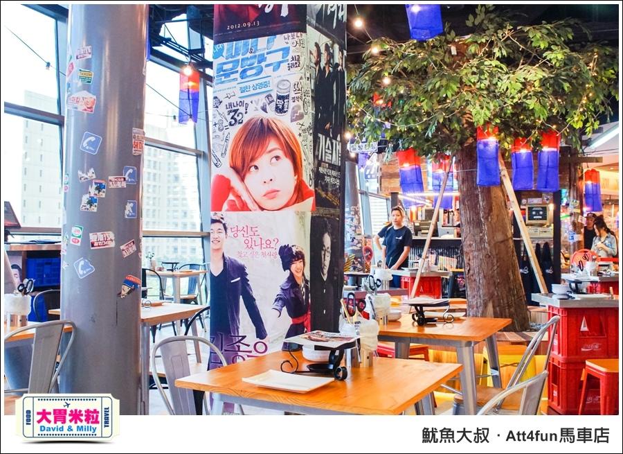 台北韓式料理推薦@魷魚大叔 ATT4FUN 馬車店@大胃米粒0011.jpg