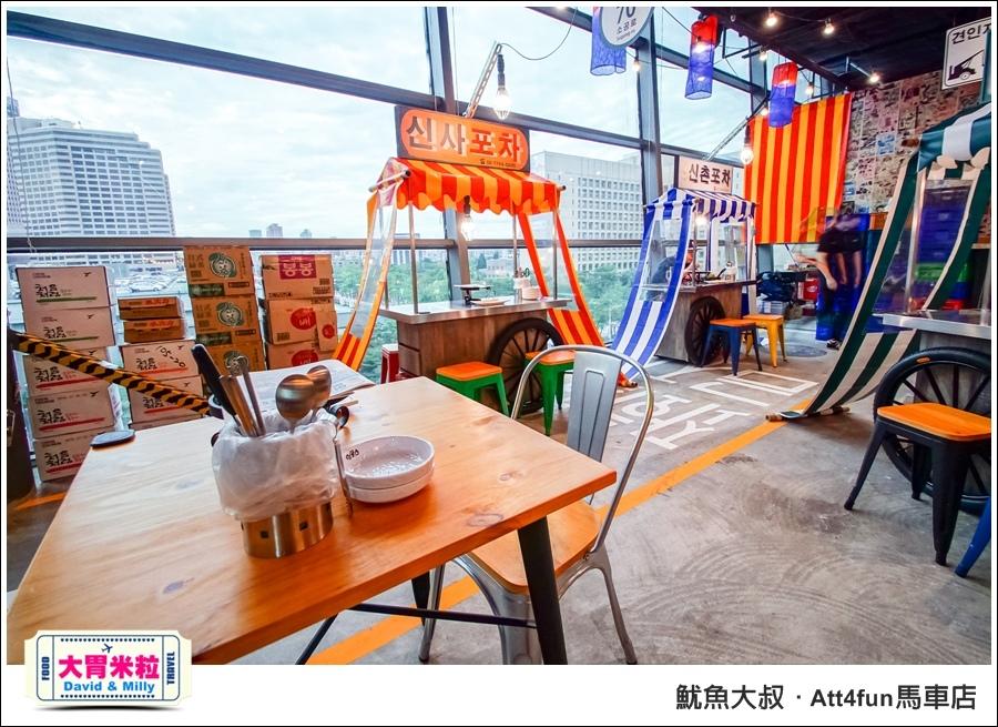 台北韓式料理推薦@魷魚大叔 ATT4FUN 馬車店@大胃米粒0013.jpg