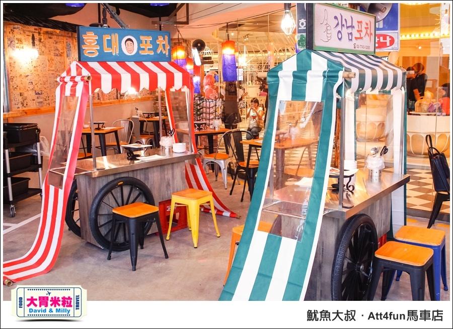 台北韓式料理推薦@魷魚大叔 ATT4FUN 馬車店@大胃米粒0015.jpg