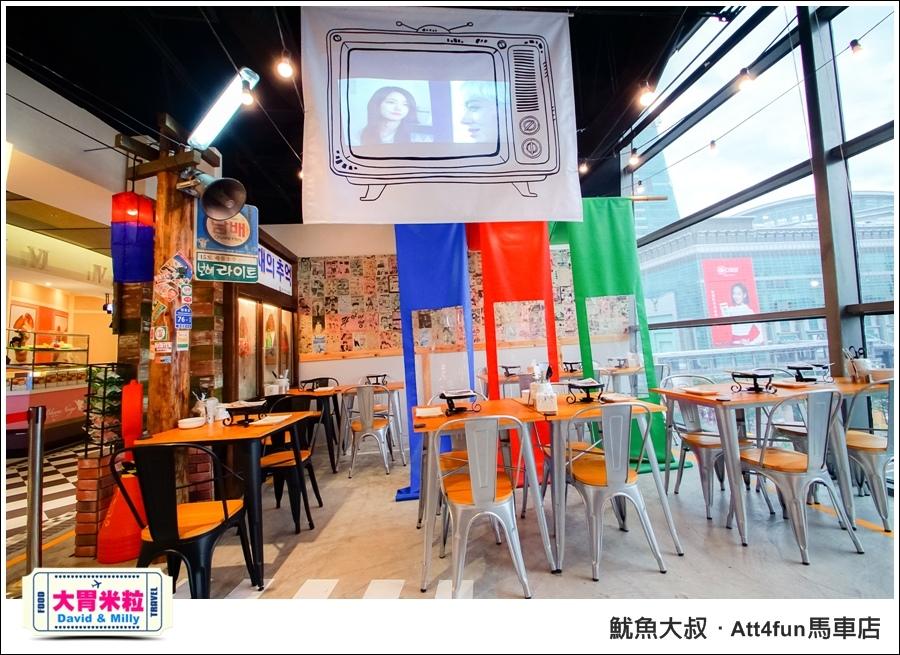 台北韓式料理推薦@魷魚大叔 ATT4FUN 馬車店@大胃米粒0017.jpg