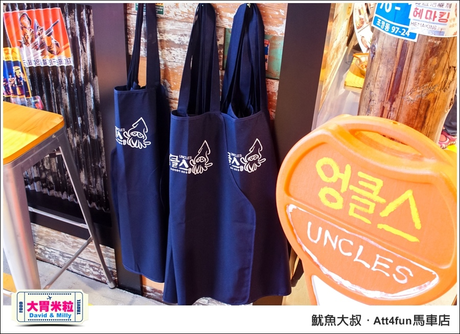 台北韓式料理推薦@魷魚大叔 ATT4FUN 馬車店@大胃米粒0035.jpg