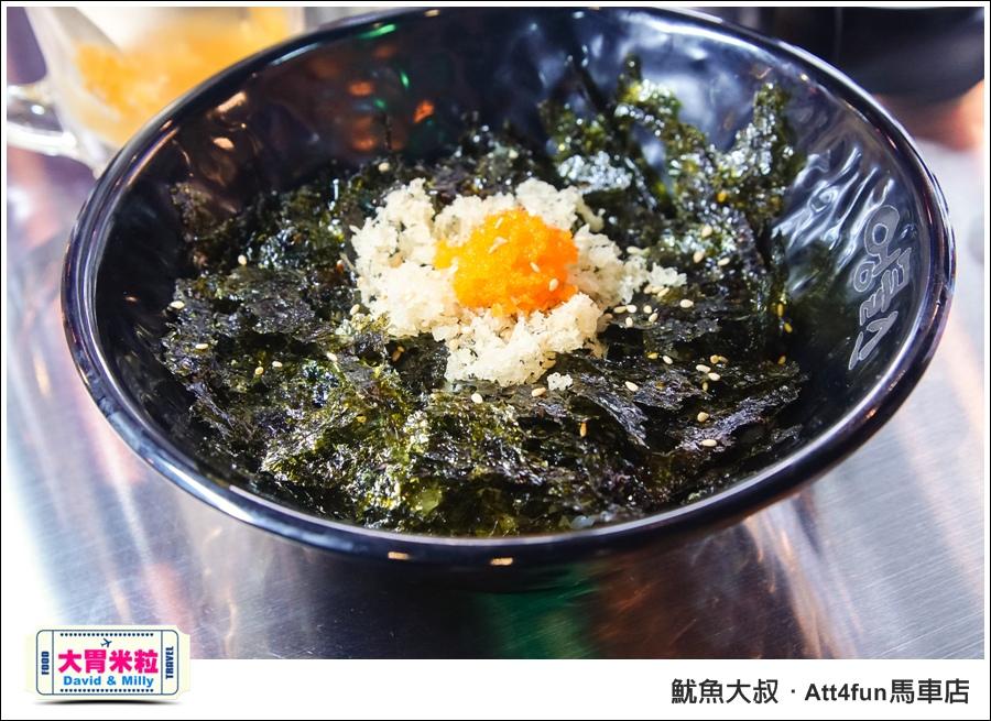 台北韓式料理推薦@魷魚大叔 ATT4FUN 馬車店@大胃米粒0046.jpg