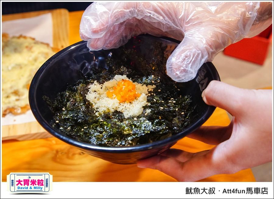 台北韓式料理推薦@魷魚大叔 ATT4FUN 馬車店@大胃米粒0047.jpg