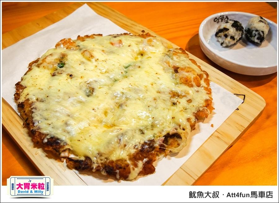 台北韓式料理推薦@魷魚大叔 ATT4FUN 馬車店@大胃米粒0072.jpg