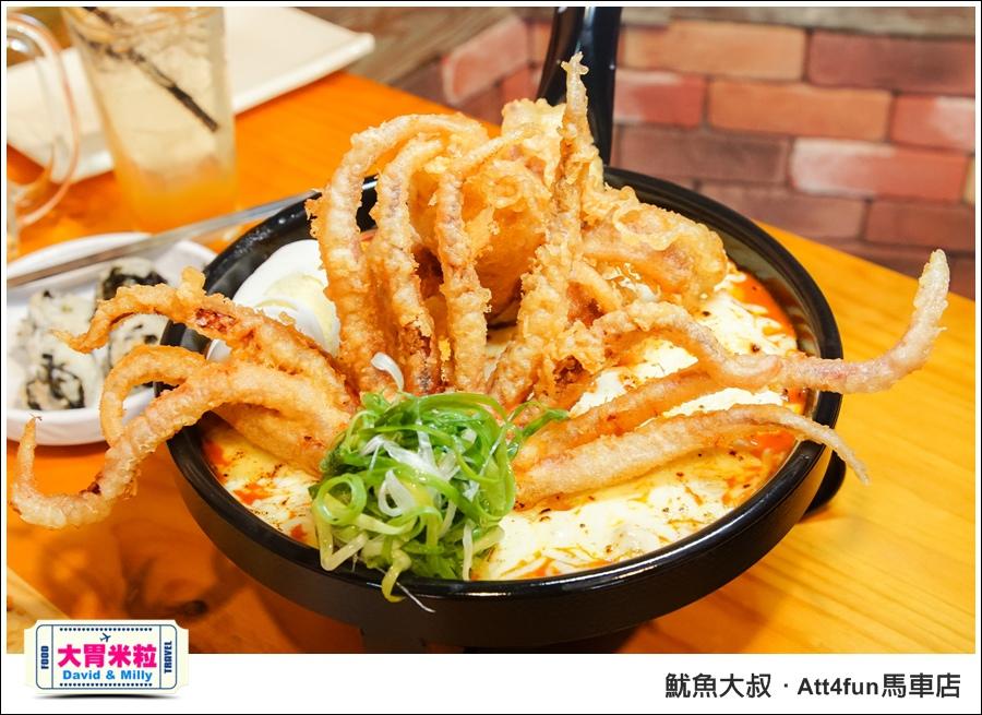 台北韓式料理推薦@魷魚大叔 ATT4FUN 馬車店@大胃米粒0053.jpg