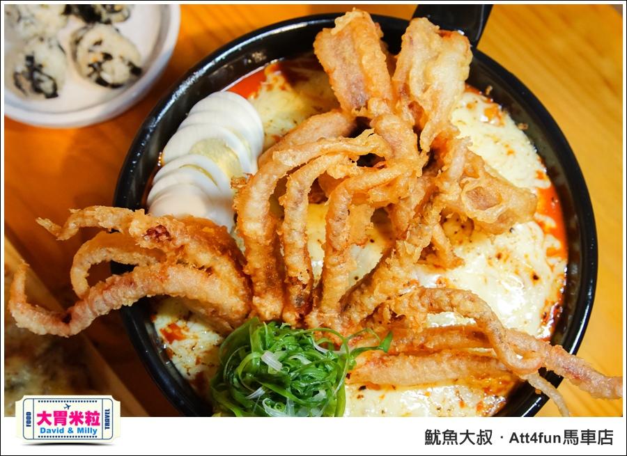 台北韓式料理推薦@魷魚大叔 ATT4FUN 馬車店@大胃米粒0055.jpg