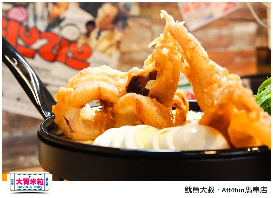 台北韓式料理推薦@魷魚大叔 ATT4FUN 馬車店@大胃米粒0056.jpg