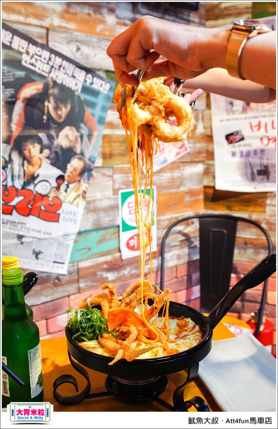 台北韓式料理推薦@魷魚大叔 ATT4FUN 馬車店@大胃米粒0061.jpg