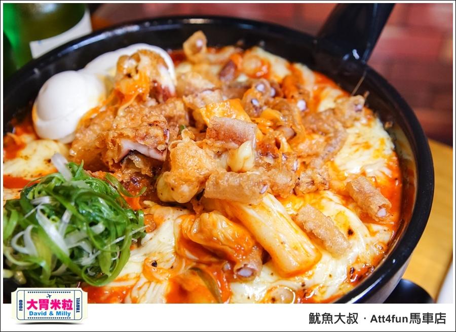 台北韓式料理推薦@魷魚大叔 ATT4FUN 馬車店@大胃米粒0062.jpg