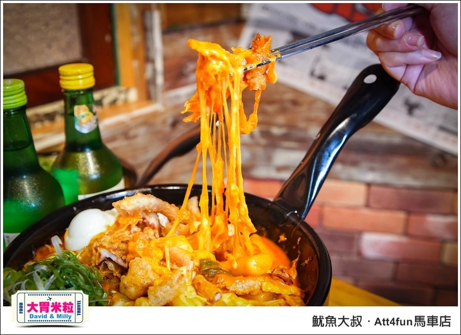 台北韓式料理推薦@魷魚大叔 ATT4FUN 馬車店@大胃米粒0063.jpg