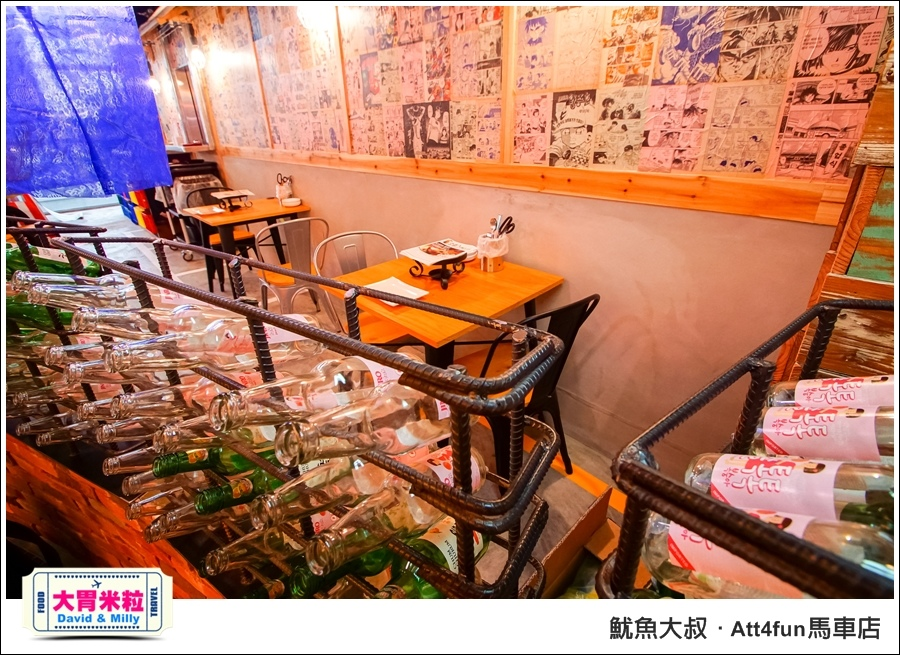 台北韓式料理推薦@魷魚大叔 ATT4FUN 馬車店@大胃米粒0021.jpg