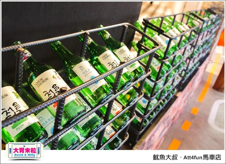 台北韓式料理推薦@魷魚大叔 ATT4FUN 馬車店@大胃米粒0033.jpg