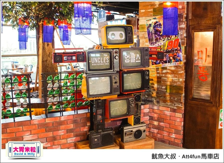 台北韓式料理推薦@魷魚大叔 ATT4FUN 馬車店@大胃米粒0023.jpg