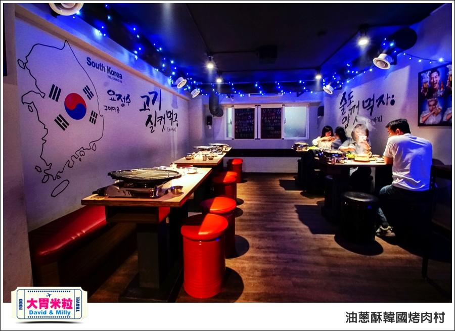 高雄韓式料理推薦@油蔥酥 韓國烤肉村 @大胃米粒0012.jpg