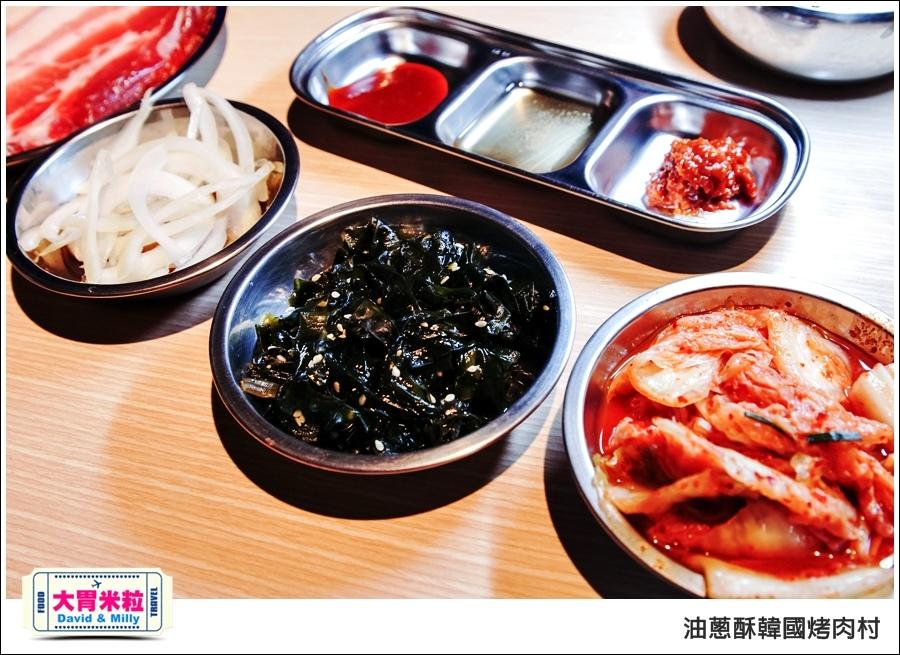 高雄韓式料理推薦@油蔥酥 韓國烤肉村 @大胃米粒0024.jpg