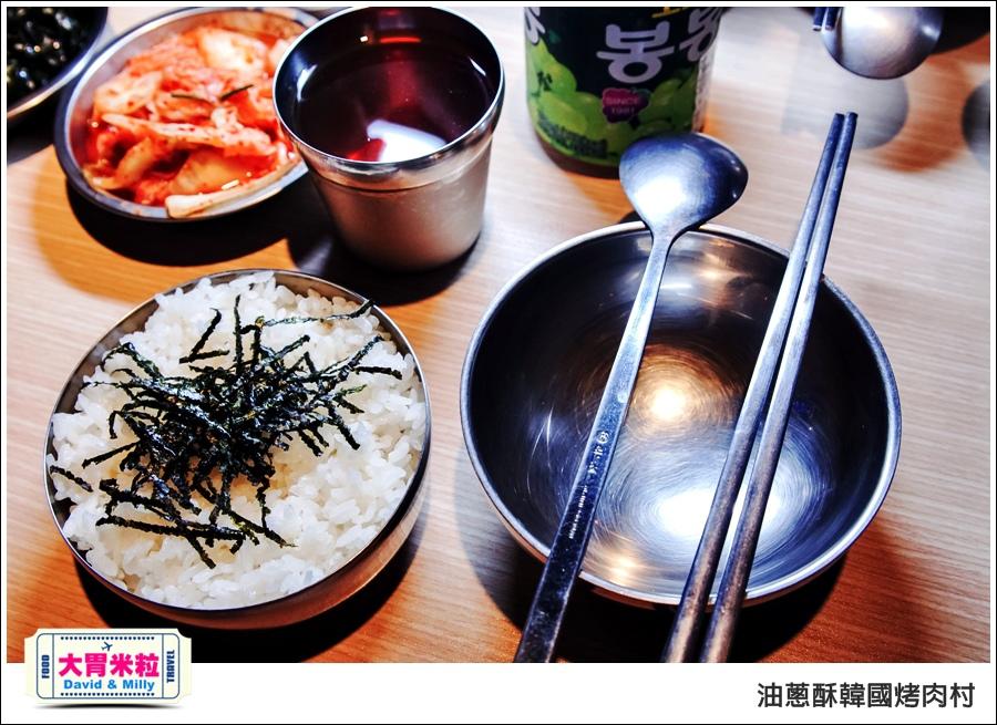 高雄韓式料理推薦@油蔥酥 韓國烤肉村 @大胃米粒0027.jpg