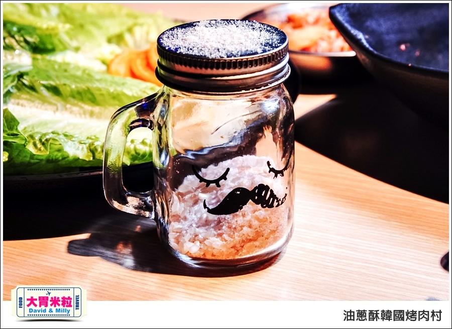 高雄韓式料理推薦@油蔥酥 韓國烤肉村 @大胃米粒0038.jpg